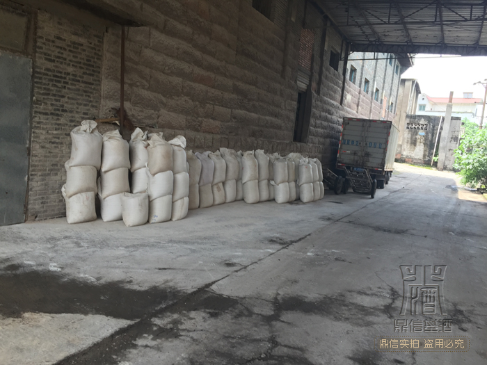鼎信基酒:酒厂厂区