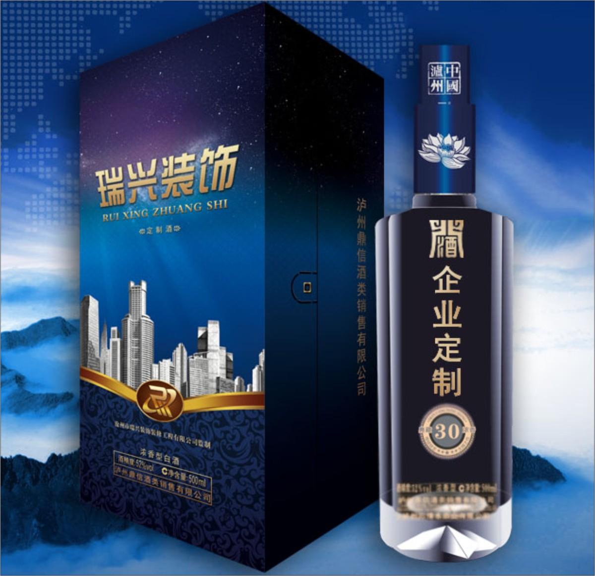 企业高端定制酒07