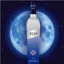 纪念定制酒02
