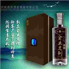 企业定制贴牌酒08